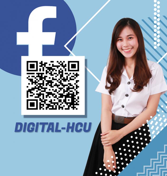 HCU Digital for Education Facebook